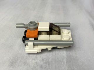 75279 LEGO Star Wars Advent Calendar – Day 18