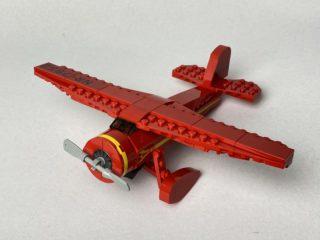 40450 Amelia Earhart Tribute – 15