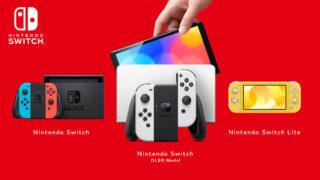 NintendoSwitchFamily_01